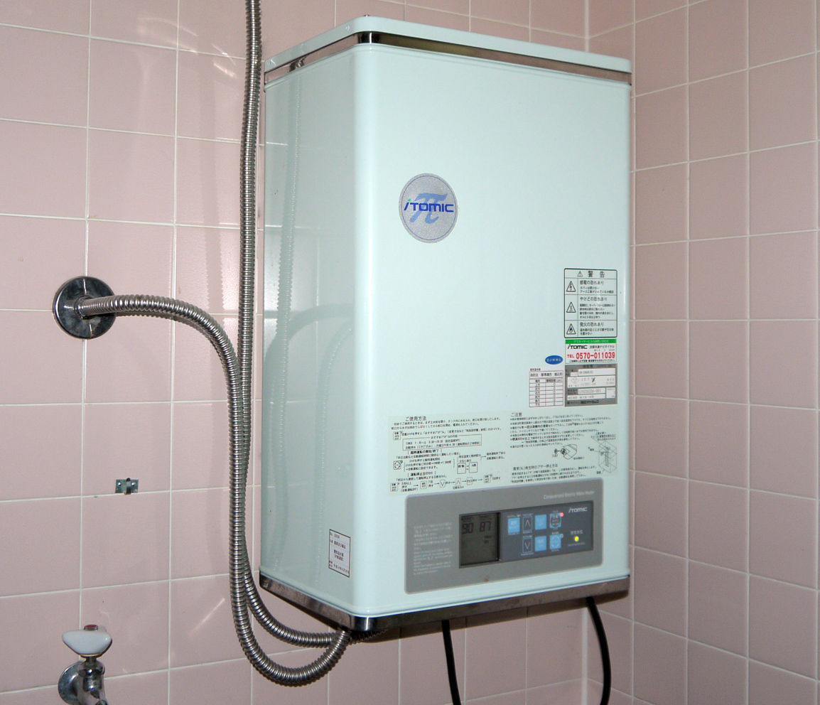 WATER HEATERS | CJ Heating and Air Conditioning